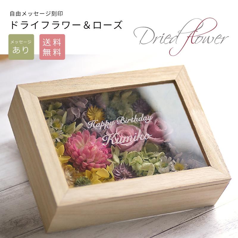 一年中おいしいビールが楽しめる名入れグラス