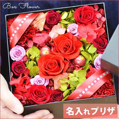 和風の柄が日本のよさを感じさせるデザイン箸