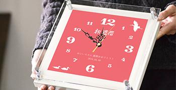 フルカラー時計(祝還暦)