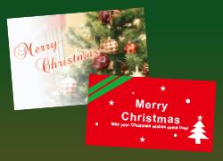 固定のクリスマス専用メッセージカード 無料サービス