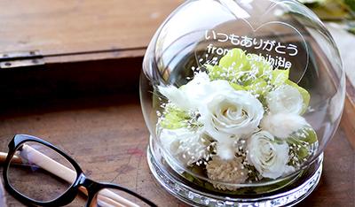 透明アクリルプレートにメッセージ入れ・名入れ可能な枯れないお花販売ページリンク