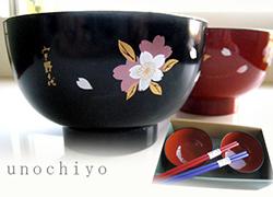 宇野千代ブランドのお箸+お椀セット