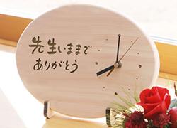 先生方へのプレゼントにお勧めの国産ヒノキ木製時計