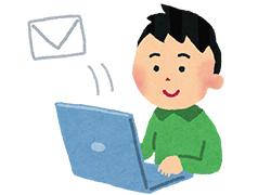 彫刻内容の送信方法は、ネットから、メールから、FAXからの三つの方法で受け付けています