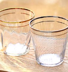 実用的な名入れグラス