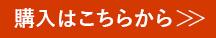 名入れ箸(夫婦セット)ページへ移動するボタン