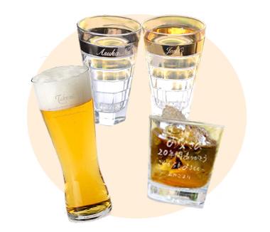 名入れグラス・ビアグラス・ロックグラスのカテゴリーのリンク画像