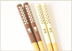 名前入れ箸18cm[ランチタイム]