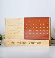 名入れ卓上カレンダー イメージ画像