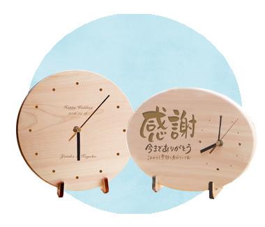 メッセージ入り木製時計のリンク画像